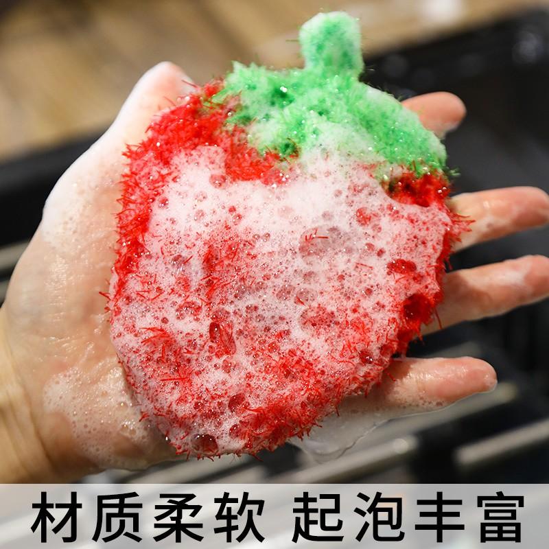 韓國亞克力滌綸百潔布草莓洗碗巾玻璃絲手工不沾油刷碗布優質抹布