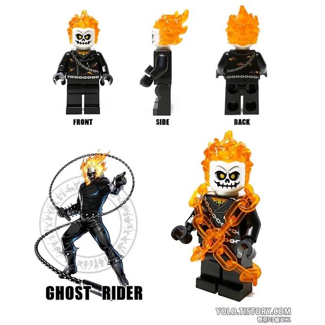 LEGO 76058 惡靈戰警