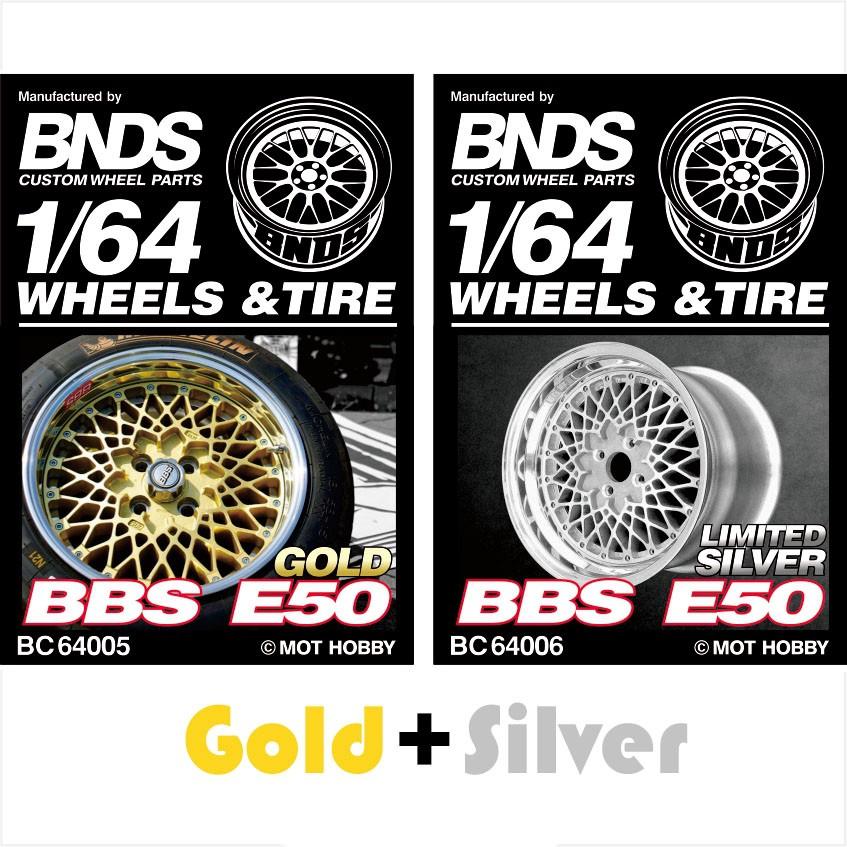 1/64 改裝輪胎 BNDS BC 64005 / 64006 合金輪殼 輪罩蝕刻片 無紋輪胎 4顆裝 金色/銀色