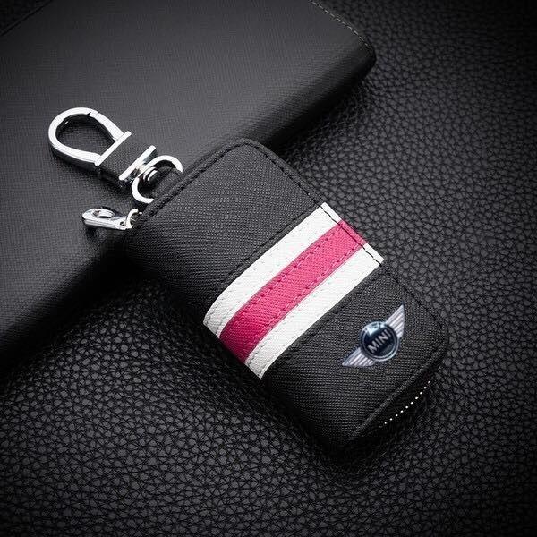 Mini Cooper 優質皮鑰匙皮套 鑰匙包 鑰匙皮套 真皮鑰匙套 鑰匙圈 Mini Cooper