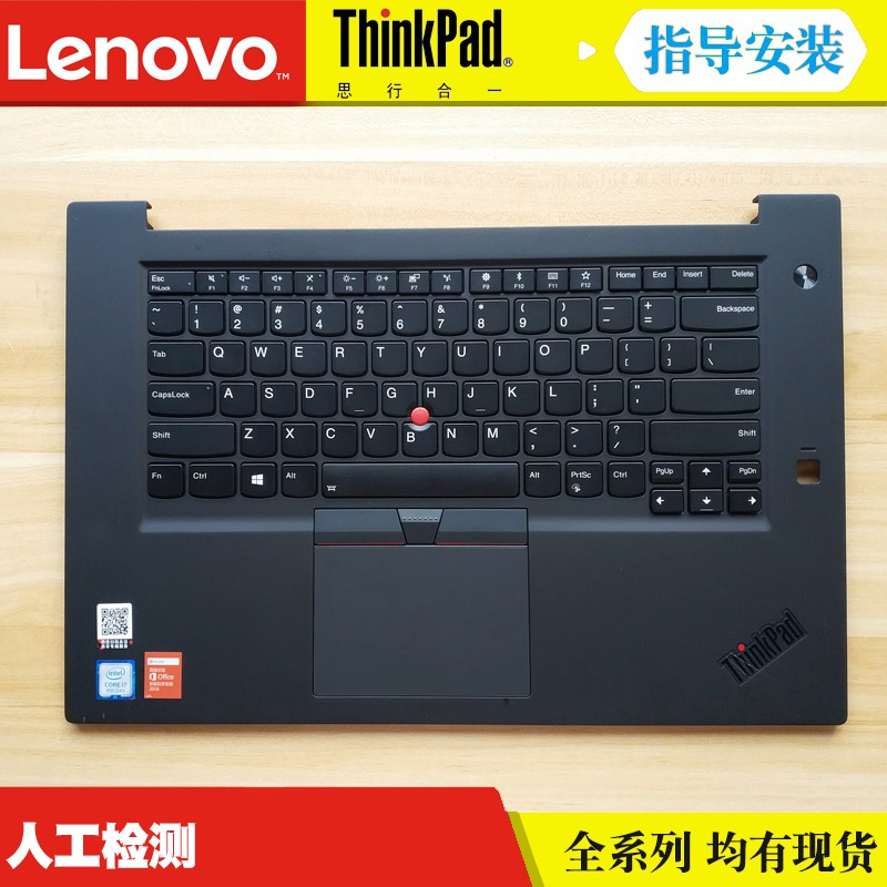 Thinkpad/聯想 P1 X1 Extreme X1 隱士 筆記本鍵盤更換 C殼鍵盤