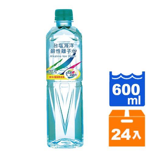 台鹽 海洋鹼性離子水 600ml (24入)/箱【康鄰超市】