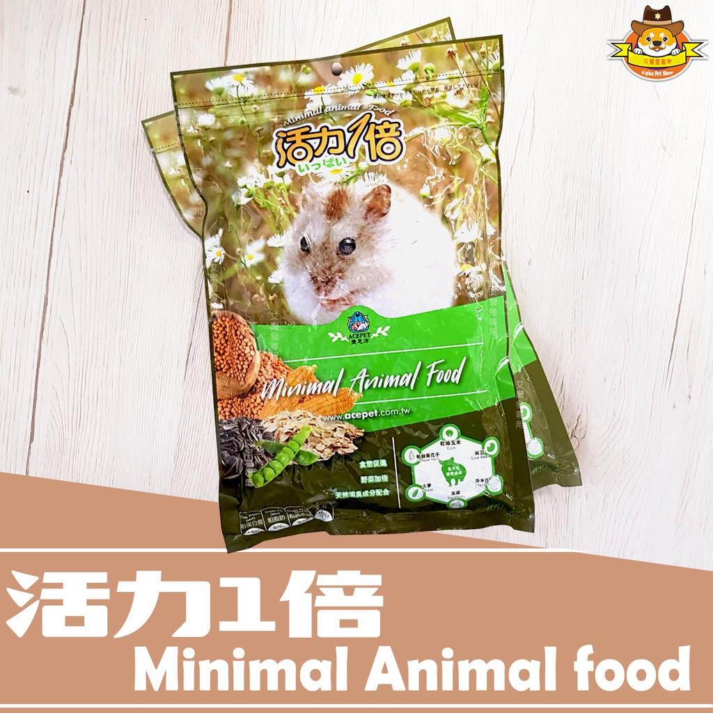 【 活力一倍老鼠主食 1KG 】活力一倍老鼠飼料★鼠飼料