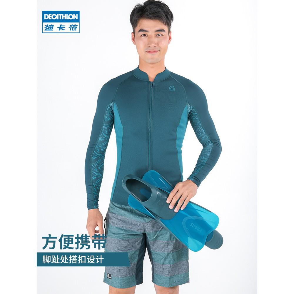 迪卡儂潛水裝備成人自由潛短腳蹼專業浮潛腳蹼游泳訓練蛙鞋OVS