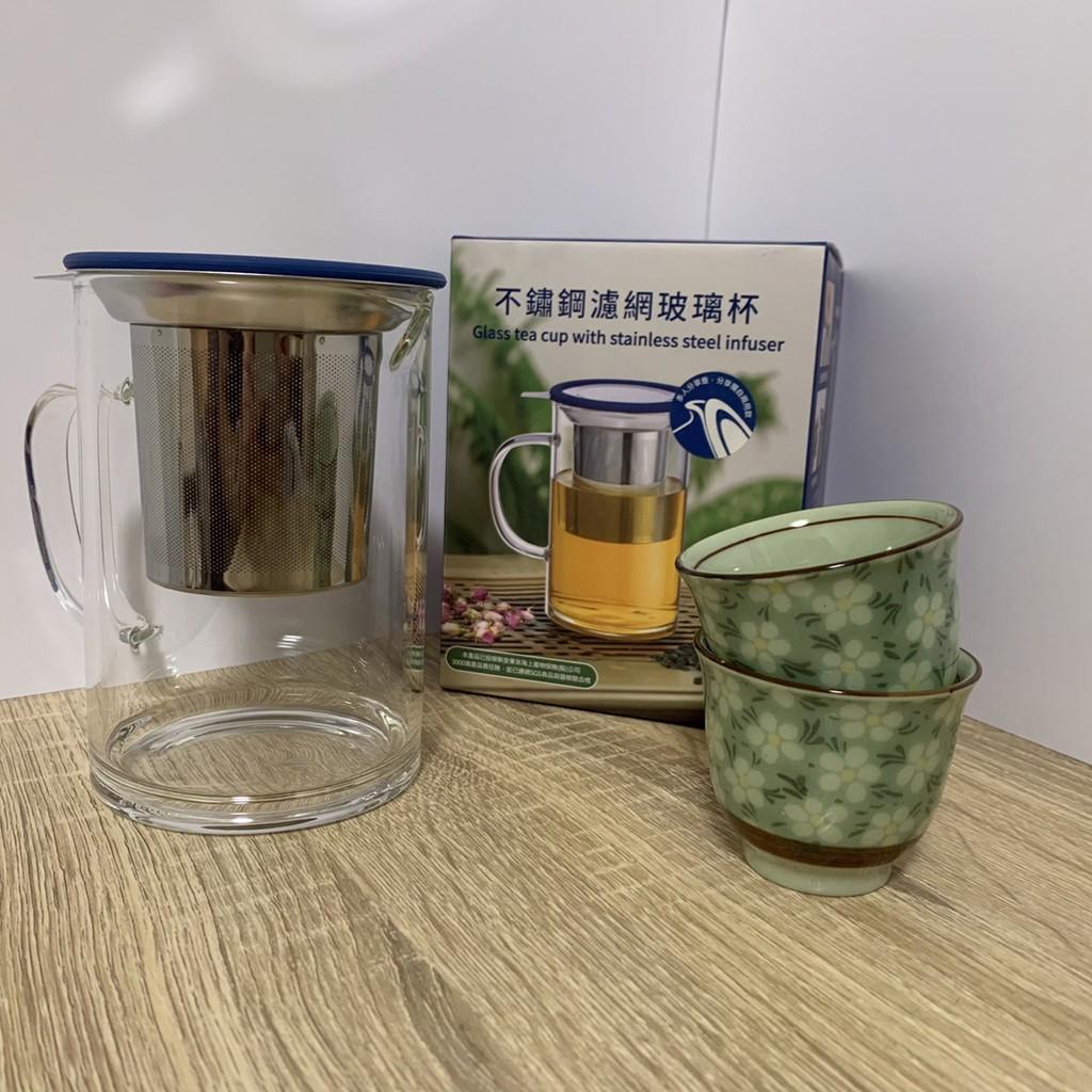 不鏽鋼濾網玻璃杯 不鏽鋼 玻璃茶杯 濾網杯 濾網茶壺 耐熱玻璃泡茶壼 玻璃濾茶壺 耐熱玻璃 泡茶壺 股東會紀念品