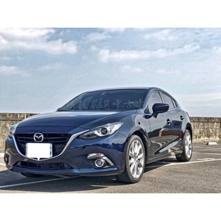2015 Mazda3 5D 頂級款 桃園市
