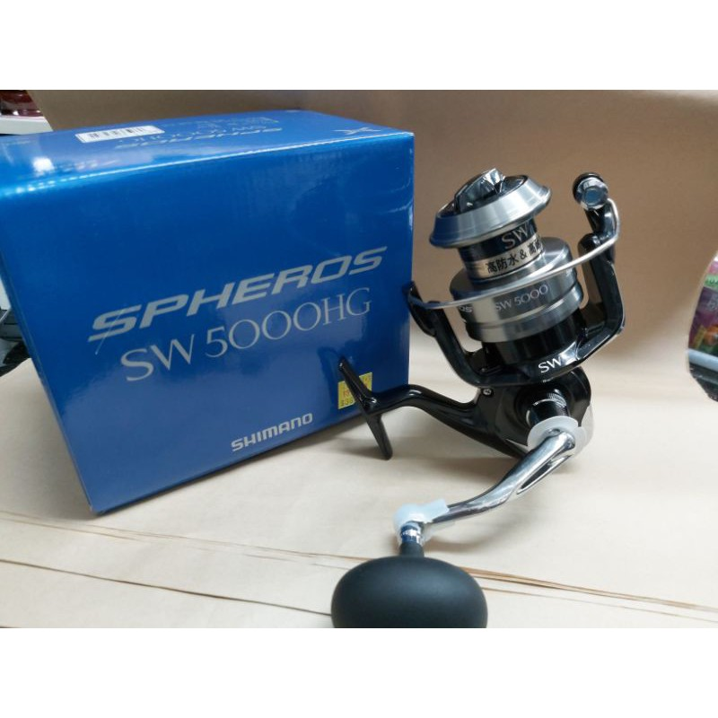 SHIMANO SPHEROS SW5000HG 岸拋 海釣場 遠投捲線器