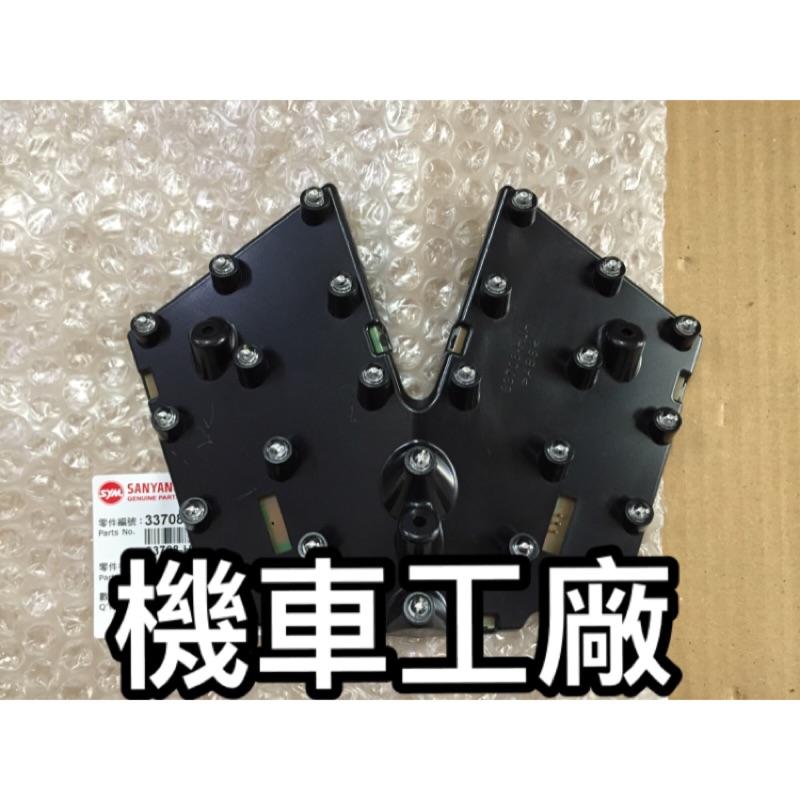 機車工廠 三陽 Fighter 6 戰將 六代 FT6 後LED燈 燈板 LED 電路板 尾燈 原廠 公司