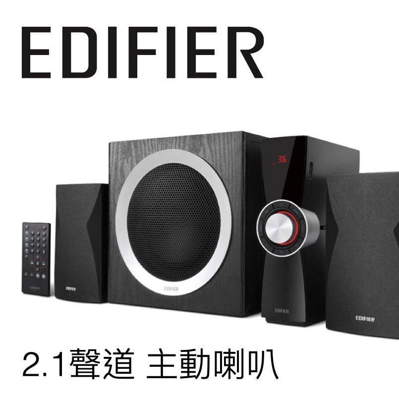 現貨免運 EDIFIER C3X 福利品 2.1喇叭