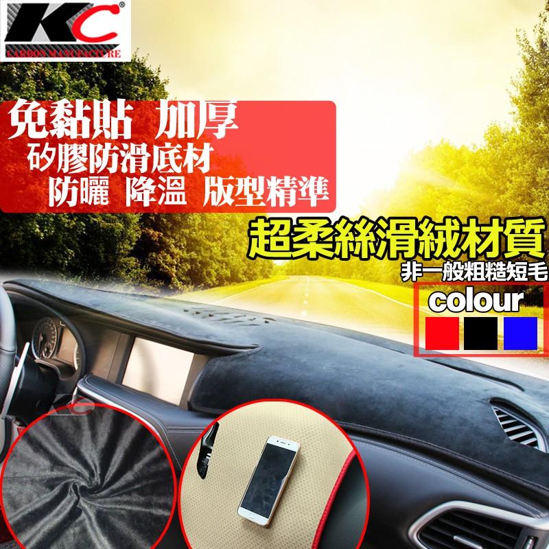 INFINITI 避光墊 儀表台 隔熱 墊 置物 防滑 止滑 防曬 遮陽 G37 FX35 37 M35 Q30 Q50