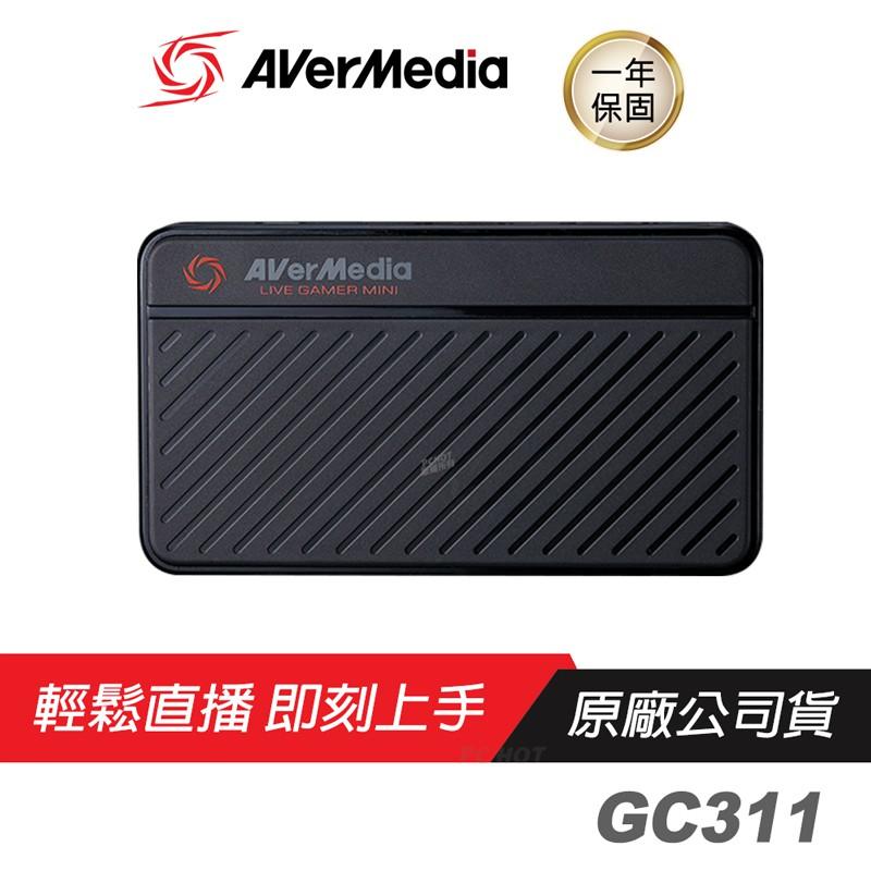 AVerMedia 圓剛 GC311 LGMini 實況擷取盒 1080p 60fps PCHot