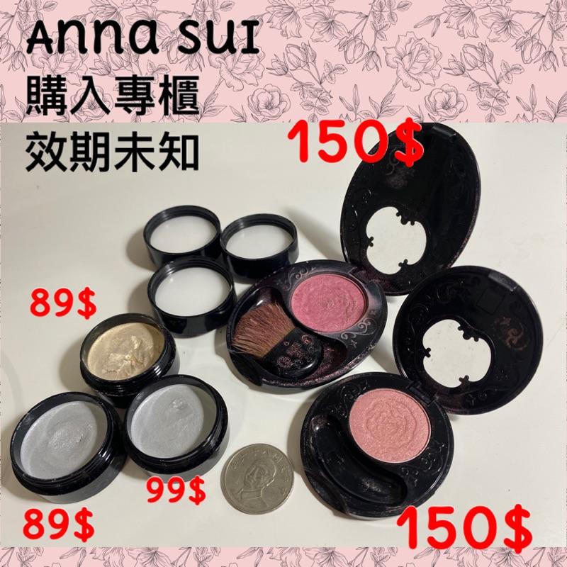 Anna sui腮紅/眼影/二手(89-150$)