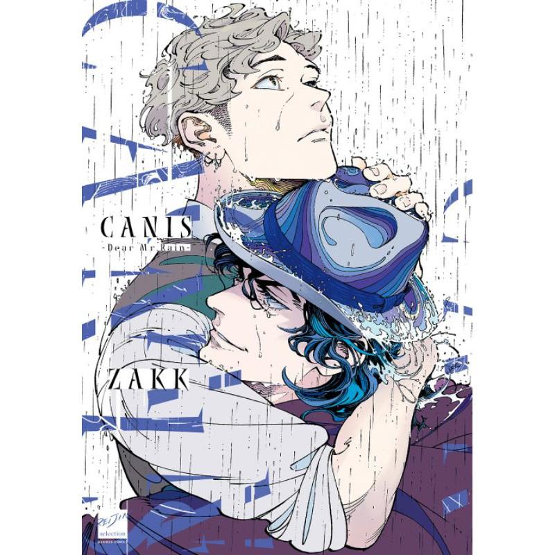 代購】【訂金】ZAKK / CANIS - Dear Mr.Rain CANIS雨天是為了與你相遇新裝版請注意內容| 蝦皮購物