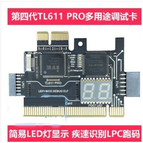 TL611 PRO PCI PCI-E LPC 除錯卡 診斷卡 檢測卡 GC-0183