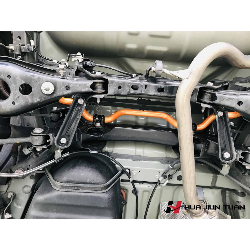 【花軍團】Toyota 豐田 RAV4 五代專用 SUMMIT 防傾桿 後下防傾桿 後下拉桿 拉桿 防側傾桿 平衡桿