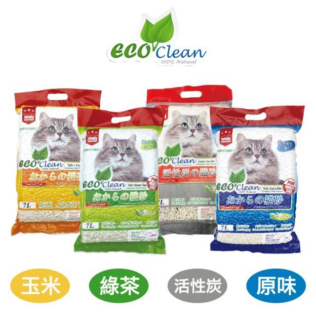 免運費【ECO艾可】豆腐貓砂/豆腐砂7L-12入 原味/綠茶/玉米/活性炭(貓砂)