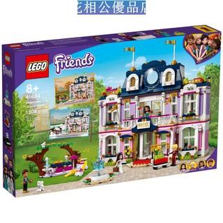 樂高 41684 好朋友 心湖城大飯店 /  旋轉門 季節變換 - LEGO Friends - 桃園市