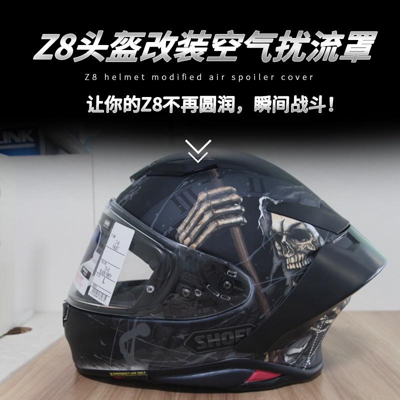 KODASKIN 摩托車改裝碳纖維後裝飾頭盔擾流板適用於 SHOEI Z8 新 Z8