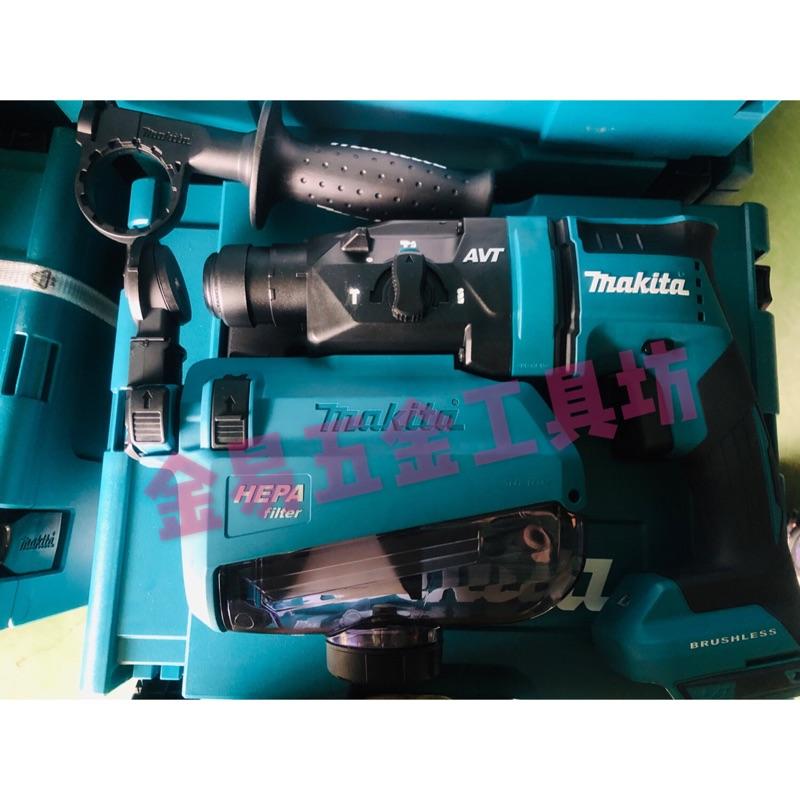 現貨當日寄出 牧田 Makita 18V 充電式 無刷 鎚鑽 DHR182  DHR182Z