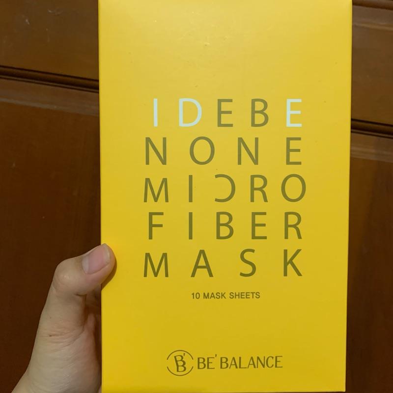 韓國 BE'BALANCE 小黃人超纖維面膜三步驟 一盒10片