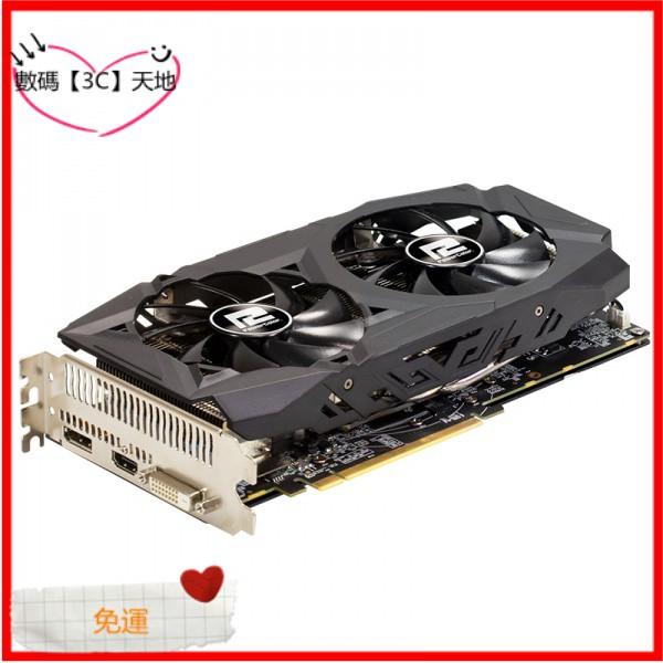 【現貨 免運】AMD撼訊RX580 2048SP紅龍/590台式主機電腦吃雞遊戲獨立顯卡8G 顯示卡