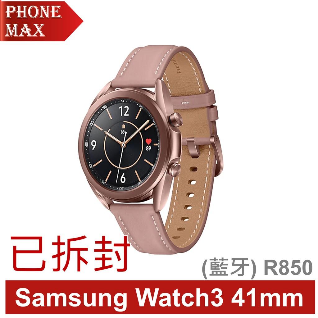 Samsung Galaxy Watch3 41mm (藍牙) R850 已拆封 福利機