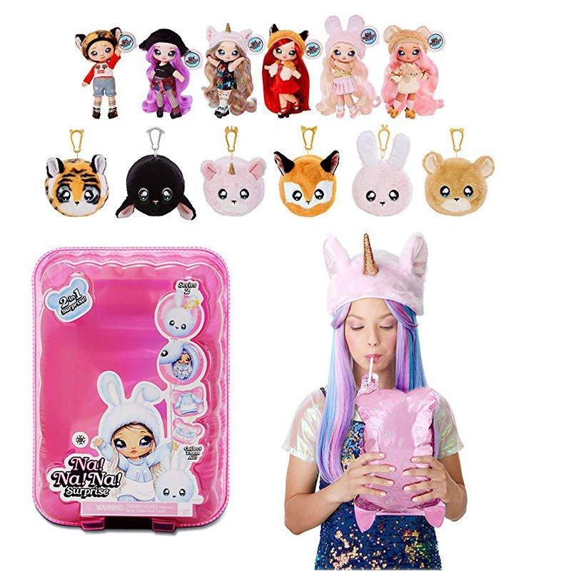 娜娜nanana驚喜娃娃lol盲盒正品泡泡瑪特芭比衣服公主玩具全套