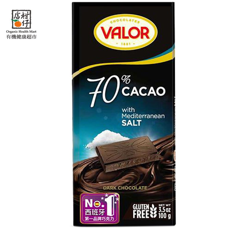 Valor70%海鹽黑巧克力片 (100g/片)