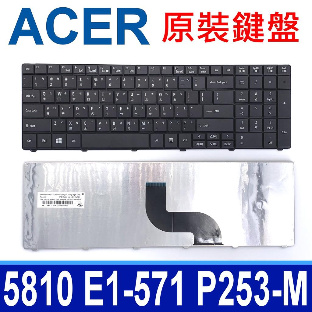 ACER 宏碁 5810 繁體中文 筆電 鍵盤 Aspire 5750 5750G 5750Z 5750ZG 5810T