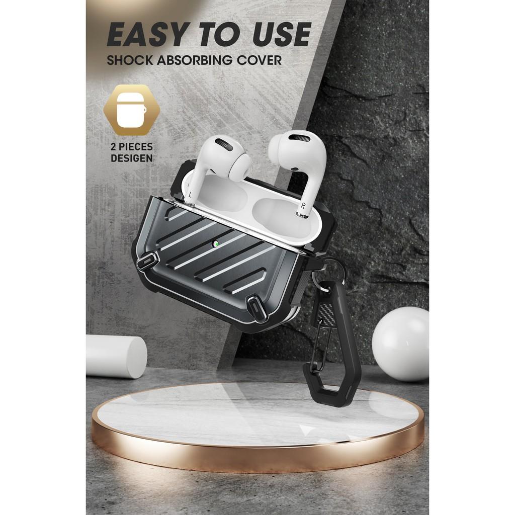 Supcase Airpods Pro 保護殼收納包保護套