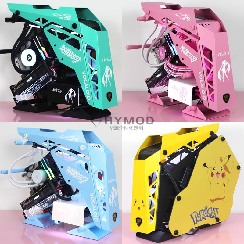 粉色主題定制i7-10700K R7-5800X RTX3080 3060 女生游戲電腦主機#東金靚淘運動
