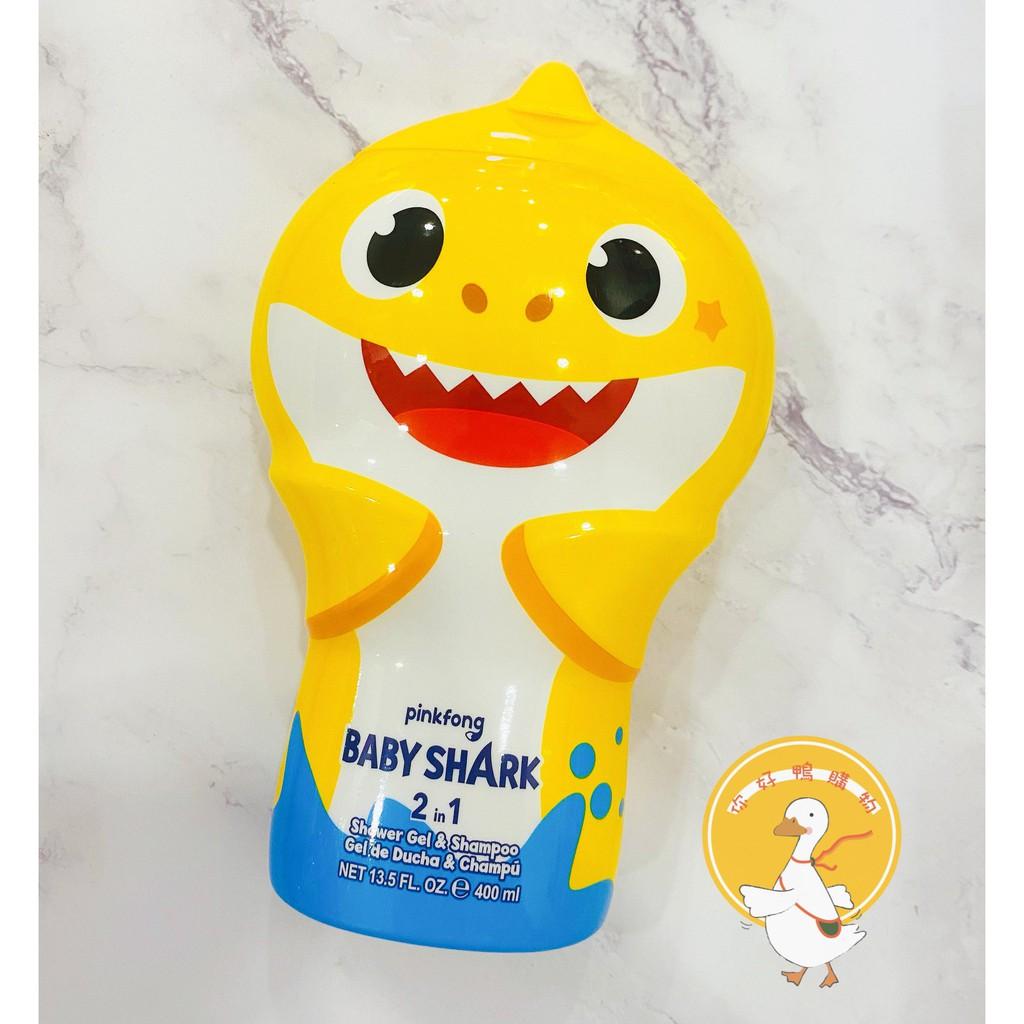 【你好鴨.購物】Baby Shark 兒童沐浴乳 洗髮精 鯊魚寶寶 2IN1 兒童沐浴 現貨 2合1 沐浴 洗髮 兒童