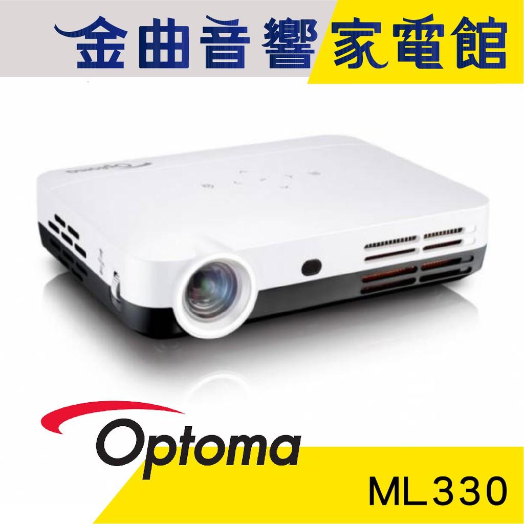 Optoma 奧圖碼 ML330 白色 高清 LED 微投 進階 微型 智慧 投影機   金曲音響