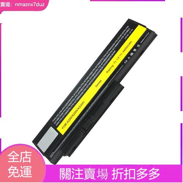 九州JSYIBM聯想ThinkPad電池 X220i X220 x201i X220s X220i x220電池