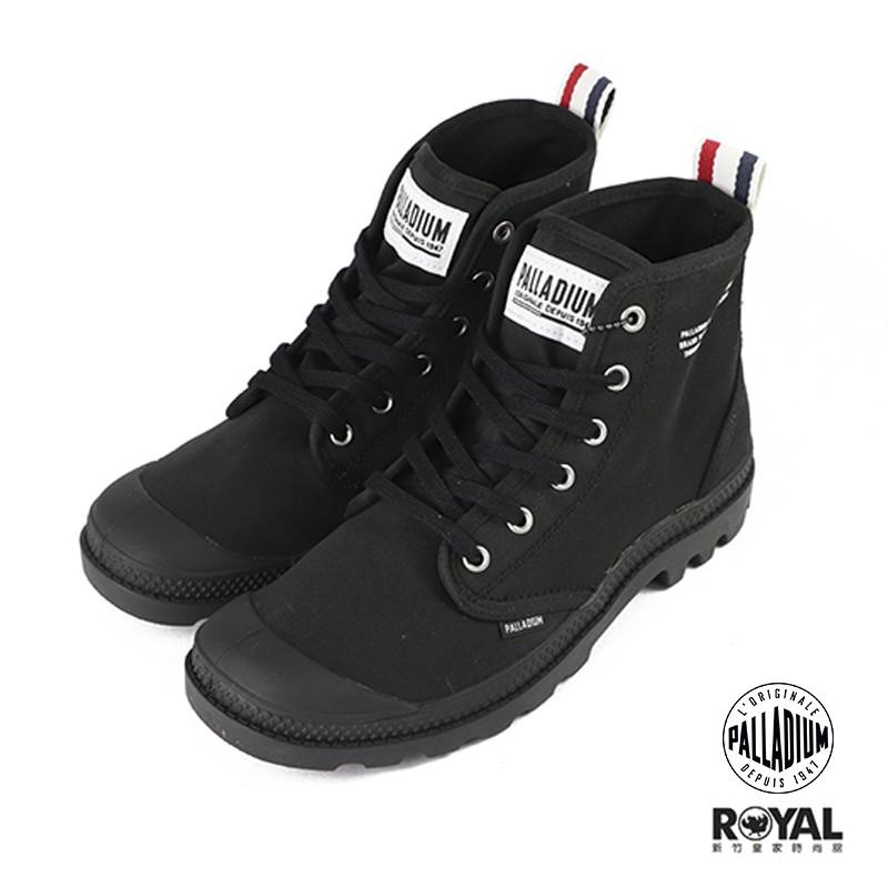 Palladium Pampa 黑色 布質 高筒 休閒鞋 男女款 NO.B1313【新竹皇家 76745-008】