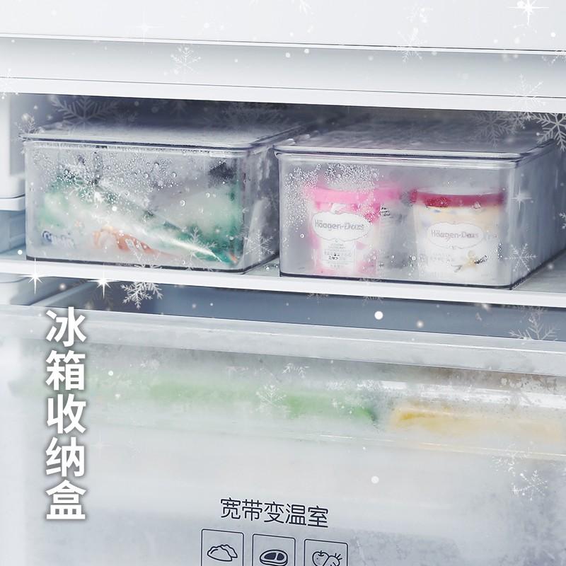 【htw】霜山透明冰箱收納盒大號冷凍裝肉冰塊盒帶蓋PET蔬菜保鮮盒水果盒
