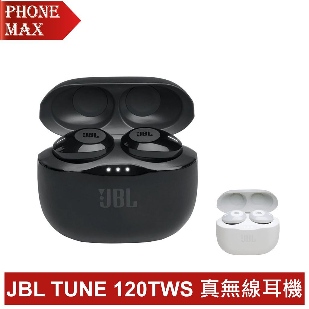 JBL TUNE 120TWS 真無線入耳式耳機 公司貨 原廠盒裝