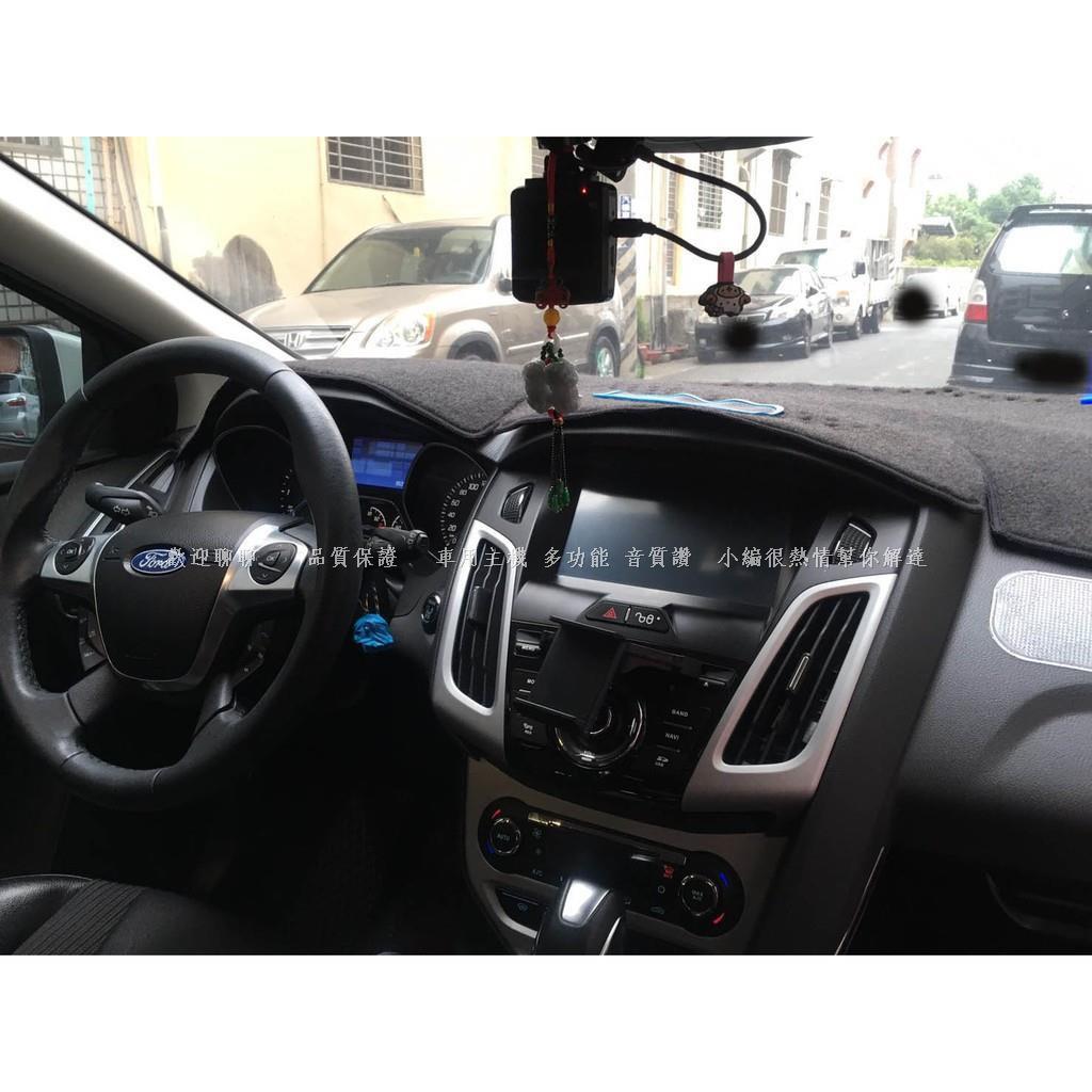 福特 ford focus MK3專用汽車音響 安卓機 安卓主機 9吋 觸控螢幕 汽車主機 衛星導航 安卓系統