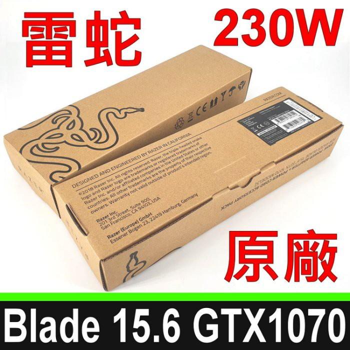 雷蛇 RAZER .  230W Blade 15.6 GTX 1070 RC30-024801 變壓器 電源線 充電線
