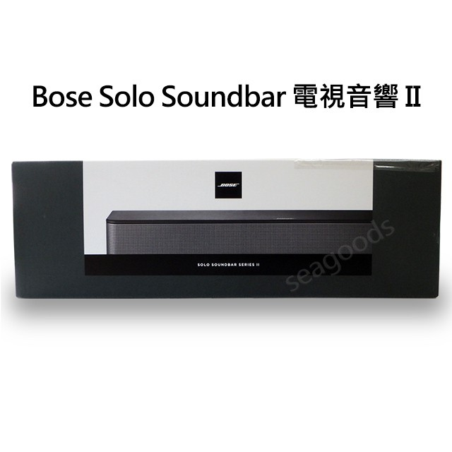 【現貨王】Bose Solo Soundbar 電視音響 II 好市多 Costco 現貨 845194-5100 藍芽