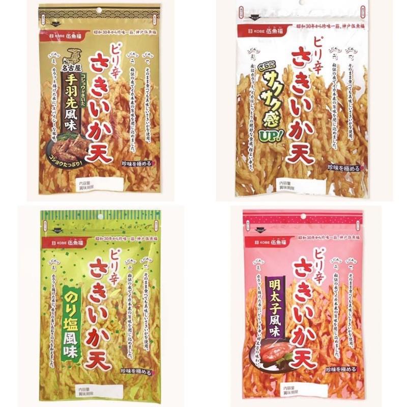預購-日本連線-伍福魚酥炸魷魚絲 香酥魷魚絲(黑胡椒、明太子、原味、海苔鹽、串燒、起司🧀️) 雞翅口味.