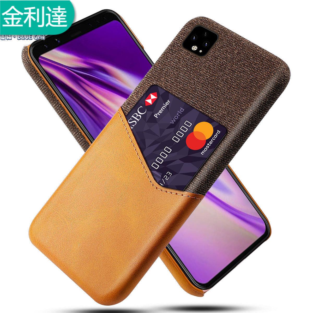新品✨熱銷官網同款 原廠正版 谷歌 Pixel5 Pixel4A Pixel 4 4XL 手機殼 創意布紋皮套 保護套