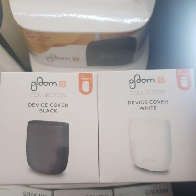 日本帶回ploom tech s專用保護殼(現貨)