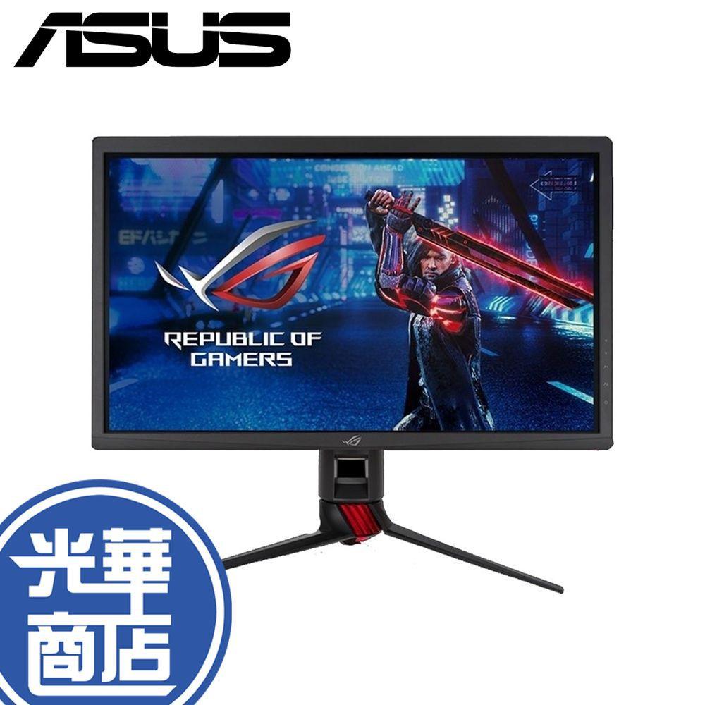 免運【月中狂購節】ASUS 華碩 ROG Strix 27吋 XG27UQ 電競螢幕 螢幕顯示器 144Hz 4K