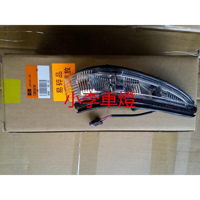三菱 FORTIS 08-11年 後視鏡 方向燈 一邊1300元 正廠件