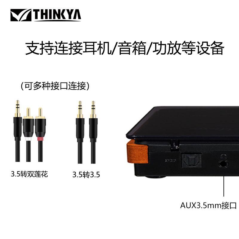 CDJ-THINKYA新品發燒友CD播放機懷舊復古設計光纖輸出保真無損音質