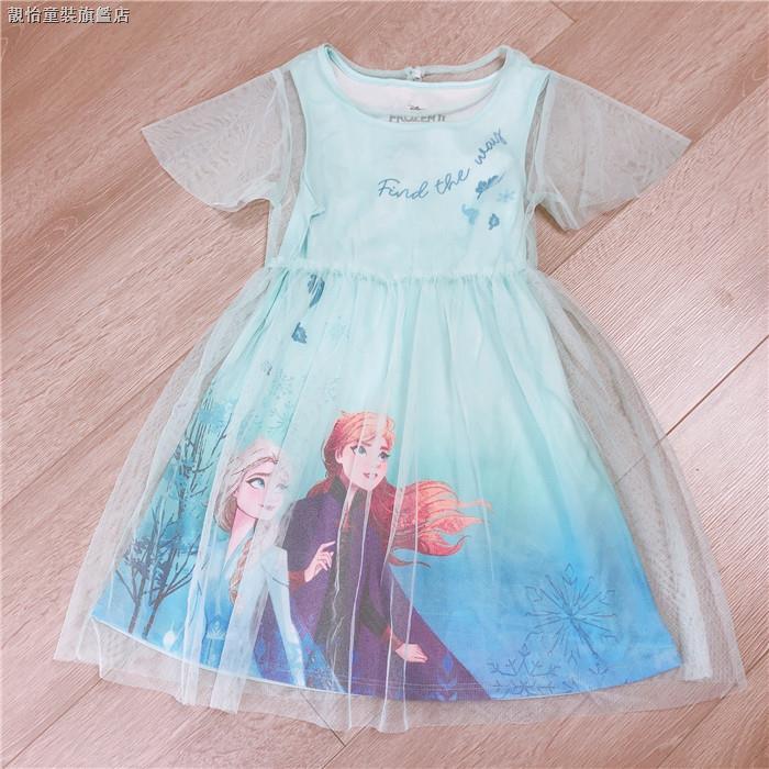 洋裝❆外貿原單 女童愛莎柔軟蕾絲公主連衣裙 兒童公主連衣裙紗裙造型裙