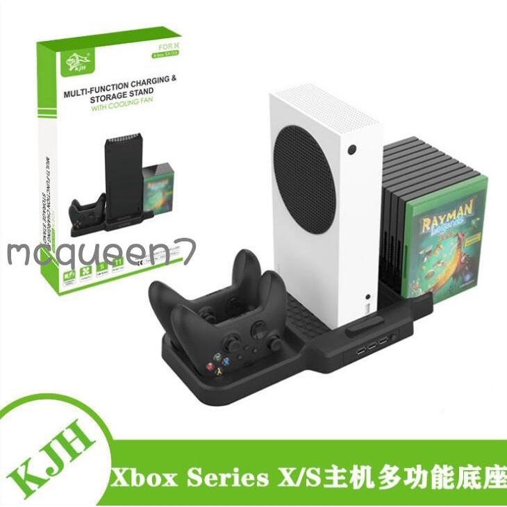 💃🎣Xbox Series X主機散熱底座+手柄充電座充+游戲光盤收納架