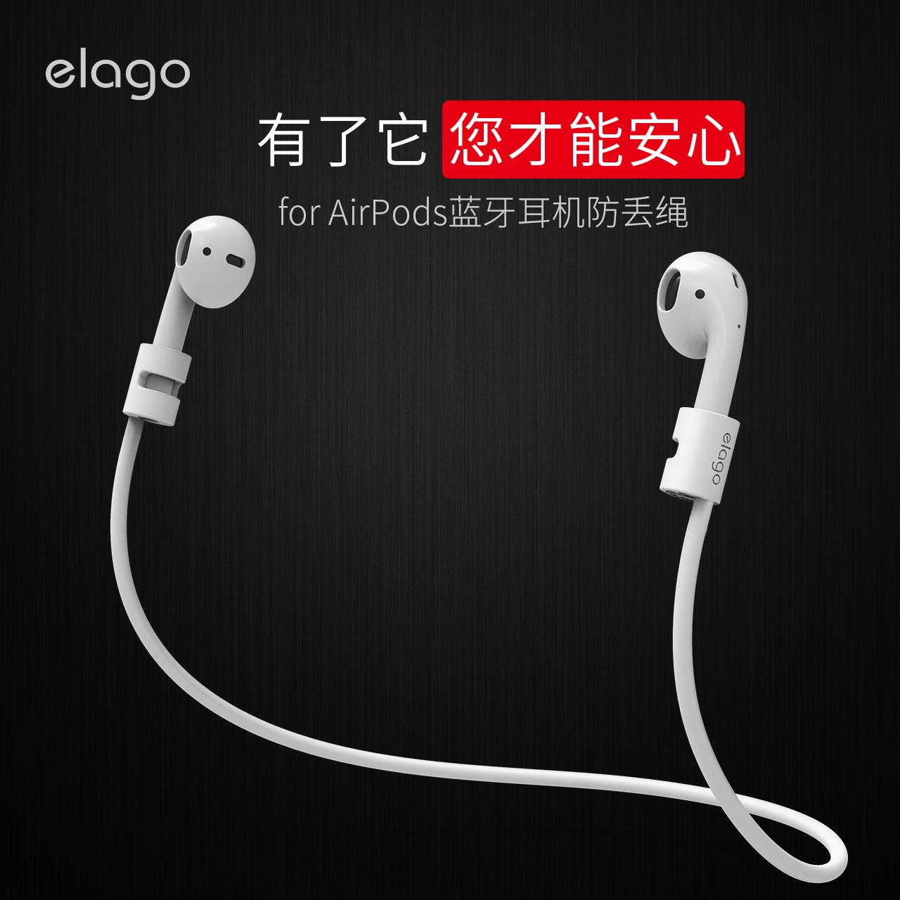 韓國elago適用二代Airpods2防丟繩airPods pro連接線2蘋果無線藍牙耳機防丟繩strap防脫落防滑潮防