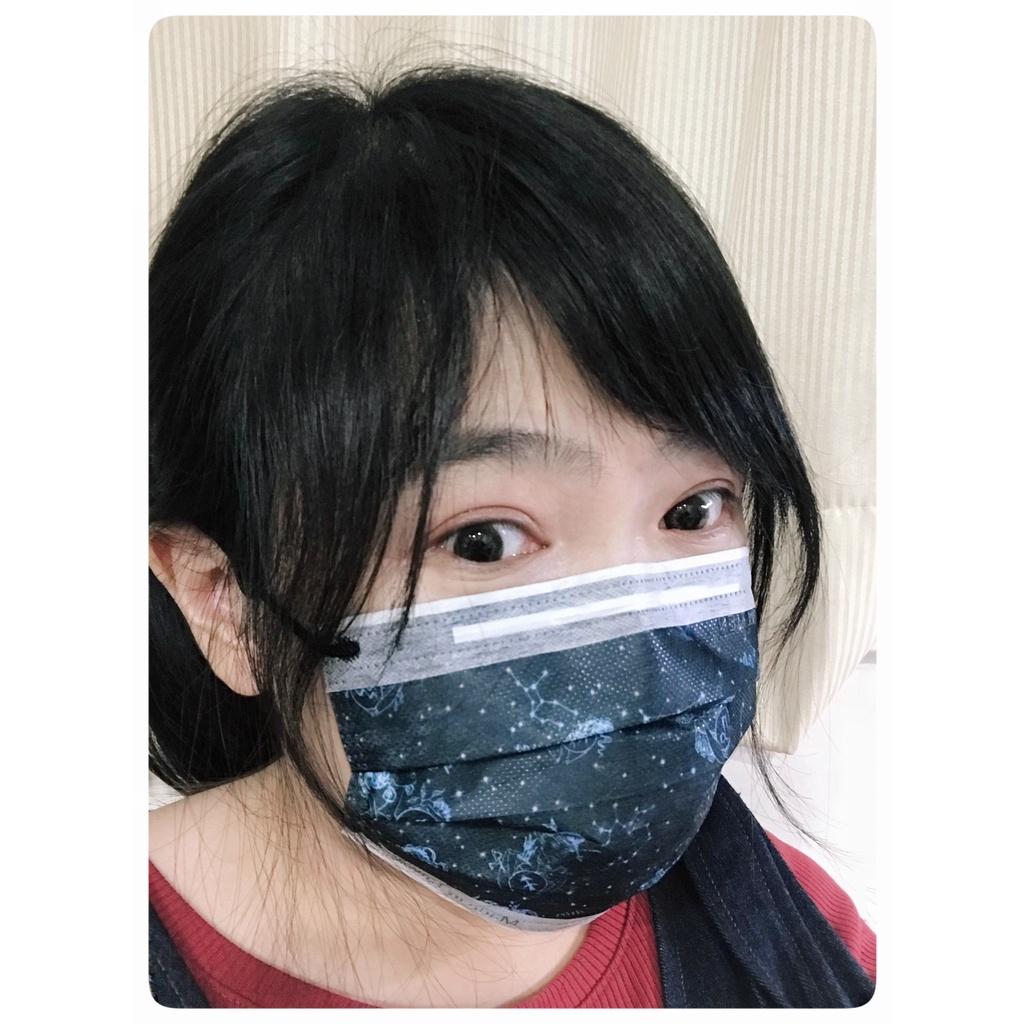 §阿雯優選§福綿數位印刷平面口罩-星座韻事(現貨,成人,5入)